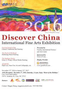 discover-china-2016-1